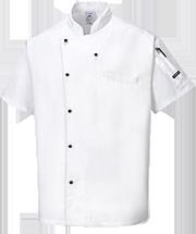 Cardiff Chef Jacket